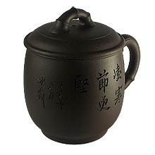 Caligraphy Yixing Cup