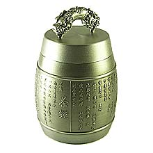 Cha Jing Pewter Canister