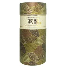 Ming Yun Brown Canister (L)