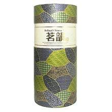 Ming Yun Green Canister (L)