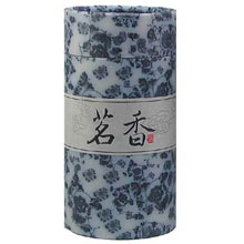 Ming Xiang Gift Canister (M)