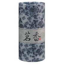 Ming Xiang Gift Canister (S)