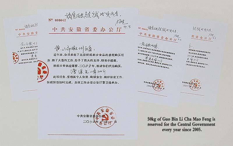 Guo Bin Li Cha Mao Feng
